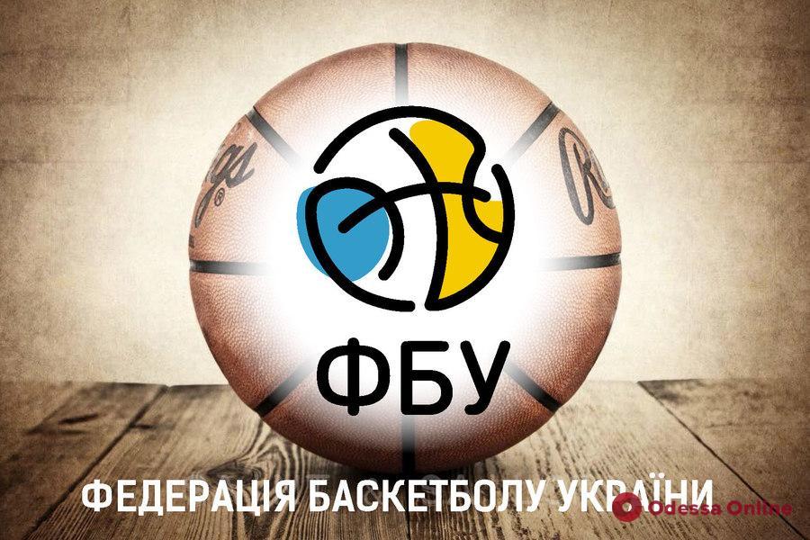 Баскетболисты «Химика» и «Одессы» – в числе лучших игроков Суперлиги