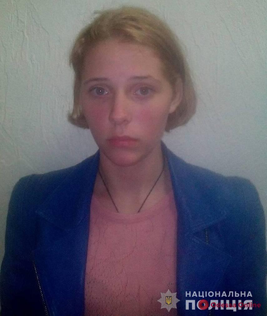 В Одесской области ищут пропавшую школьницу
