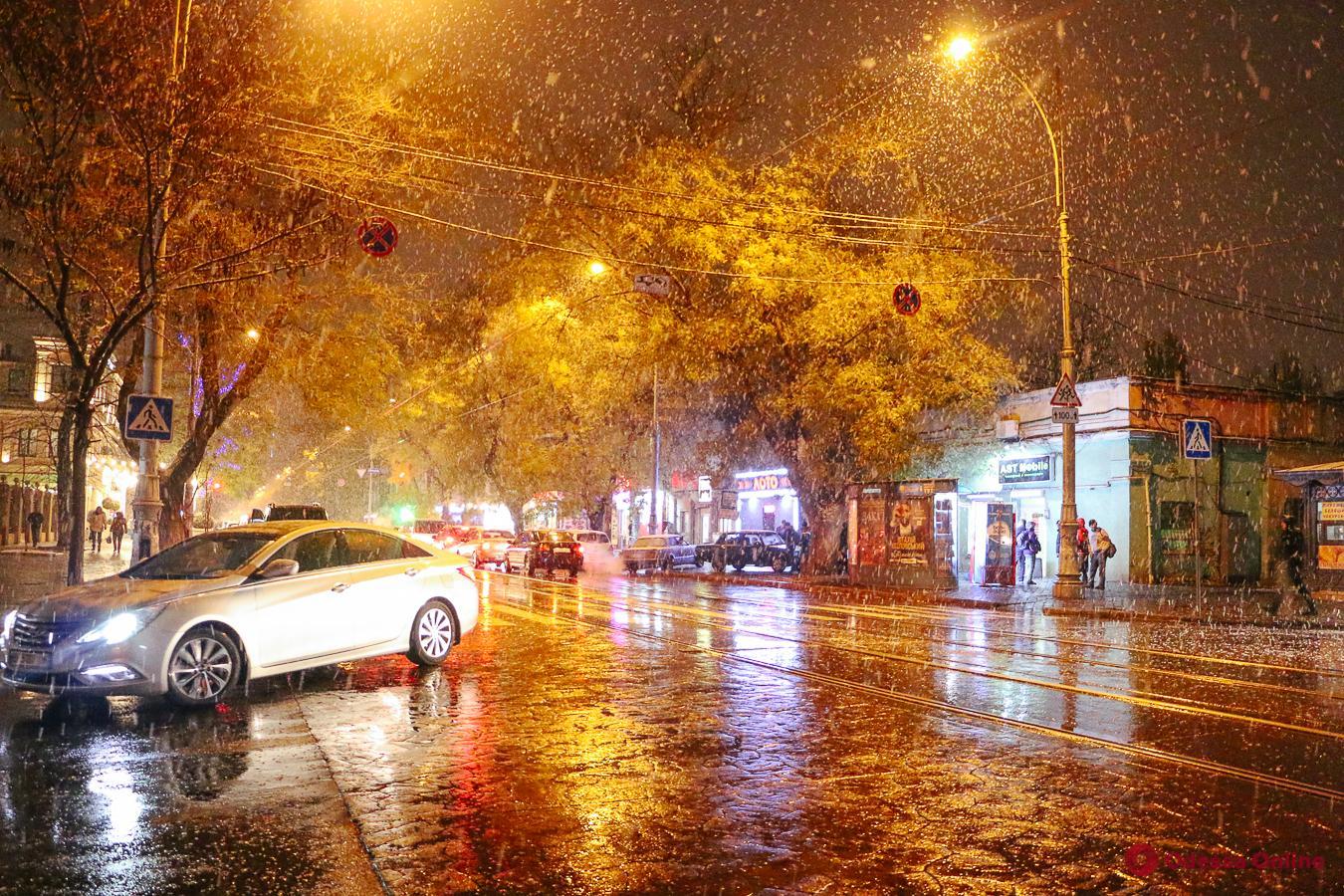 Завтра в Одессе ожидается дождь и мокрый снег