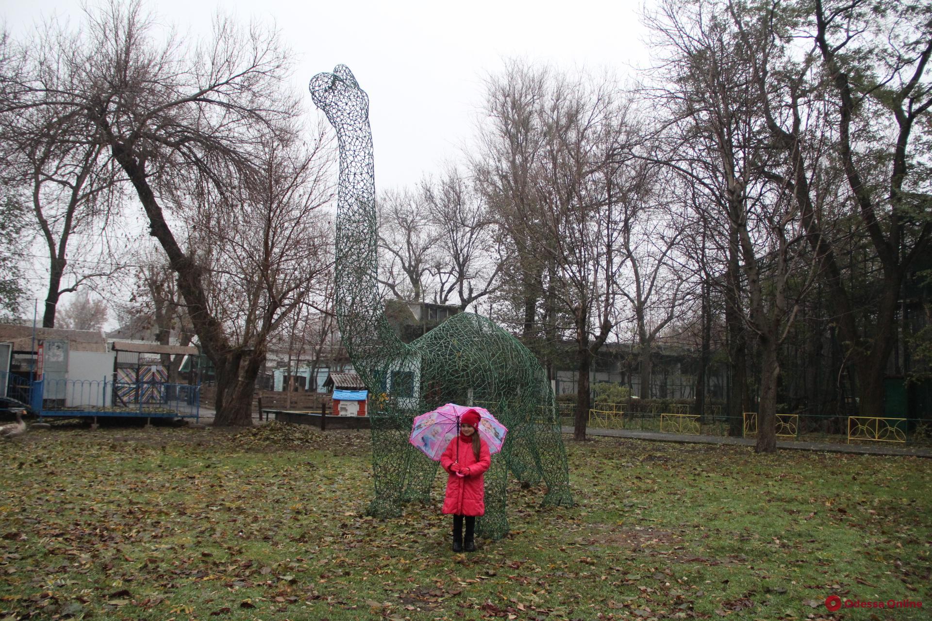 В Одесском зоопарке появился динозавр-призрак (фото)