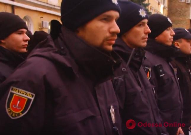 В Одессе полицейские патрули усилили курсантами университета внутренних дел (видео)