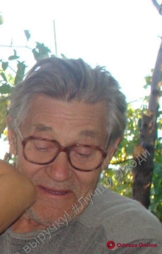 Одесситы просят помощи в поиске пожилого родственника