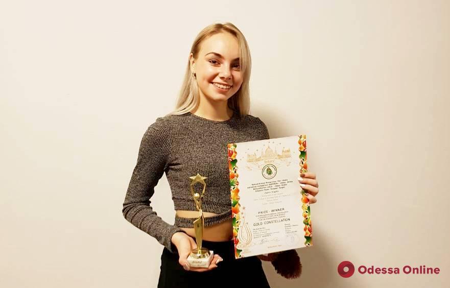 Одесситка завоевала «золото» крупного международного фестиваля хореографии в Будапеште