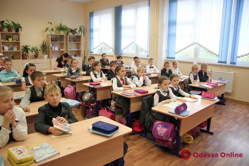Для одесских педагогов разработают электронные учебные планы