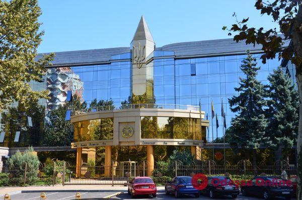 Одесса: полицейские ищут бомбу в Хозяйственном суде
