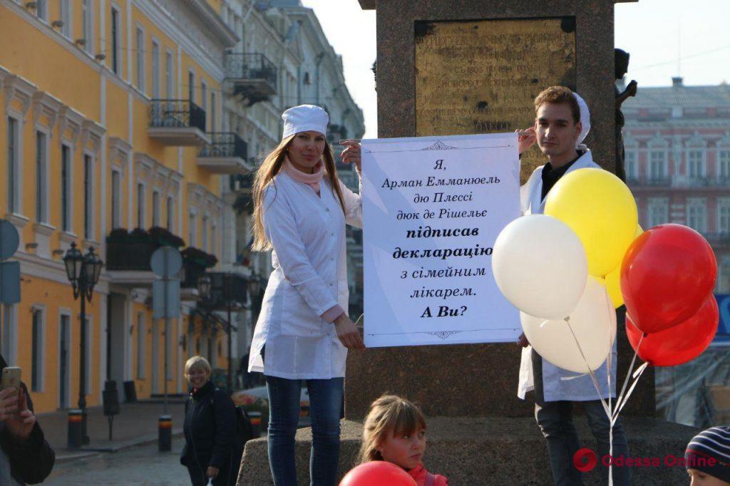 В Одессе Дюк «подписал» декларацию с семейным врачом (фото)