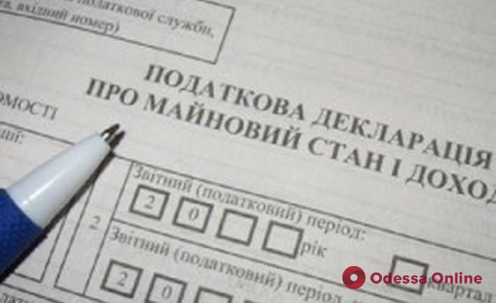 Замкомандира Одесского отряда морской охраны наказали за недостоверные сведения в декларации