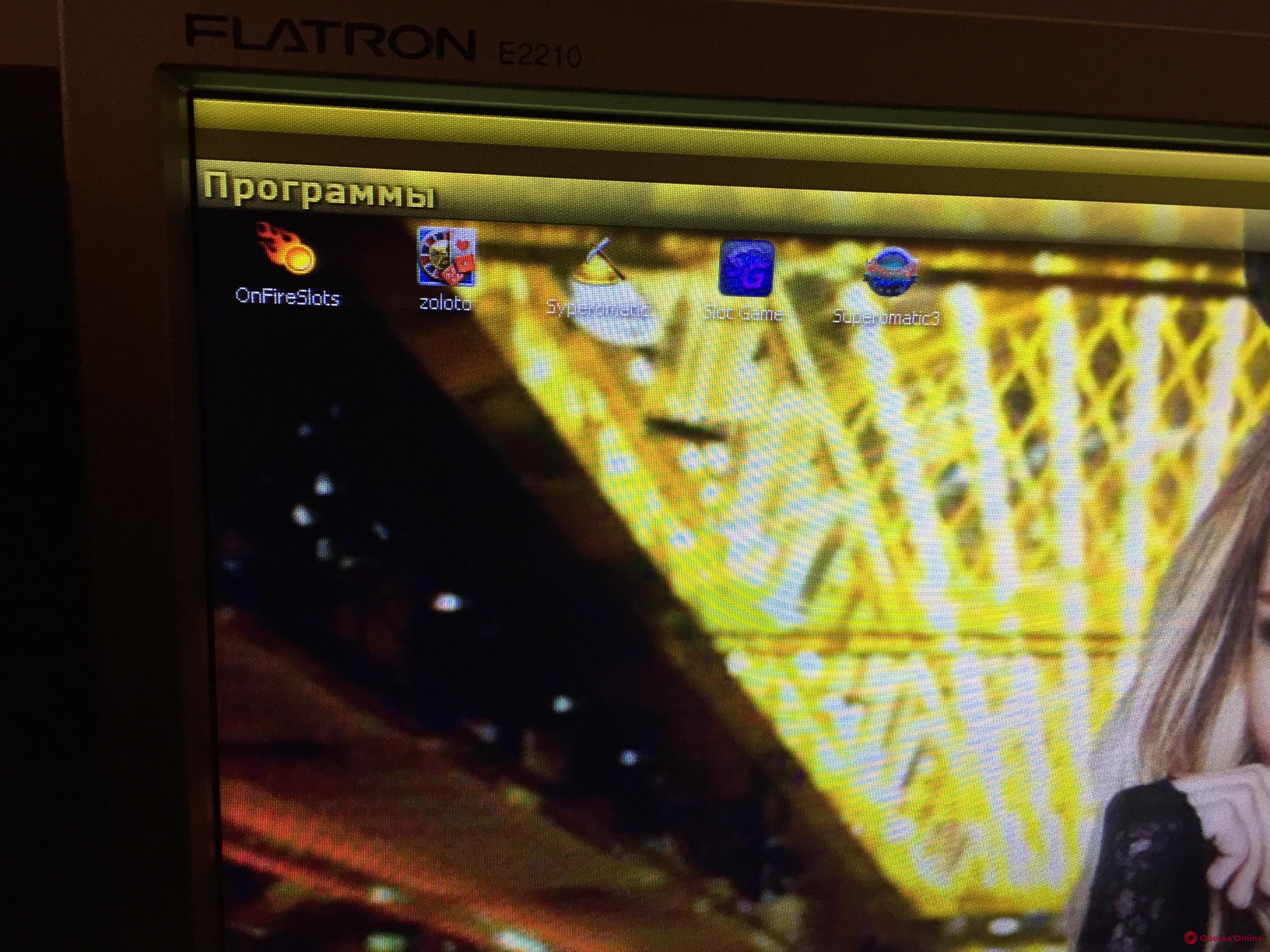 В Одессе накрыли еще пять подпольных казино