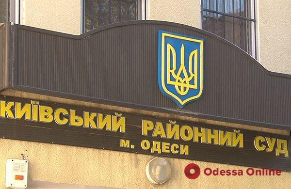 В Киевском райсуде ищут взрывчатку