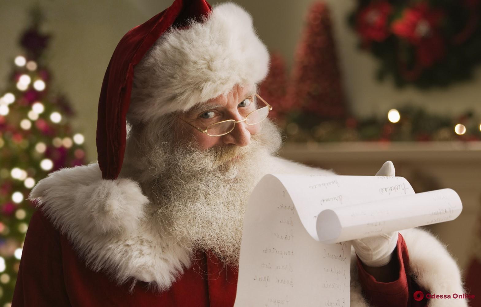 В Одессу прибудет Санта-Клаус с эльфами