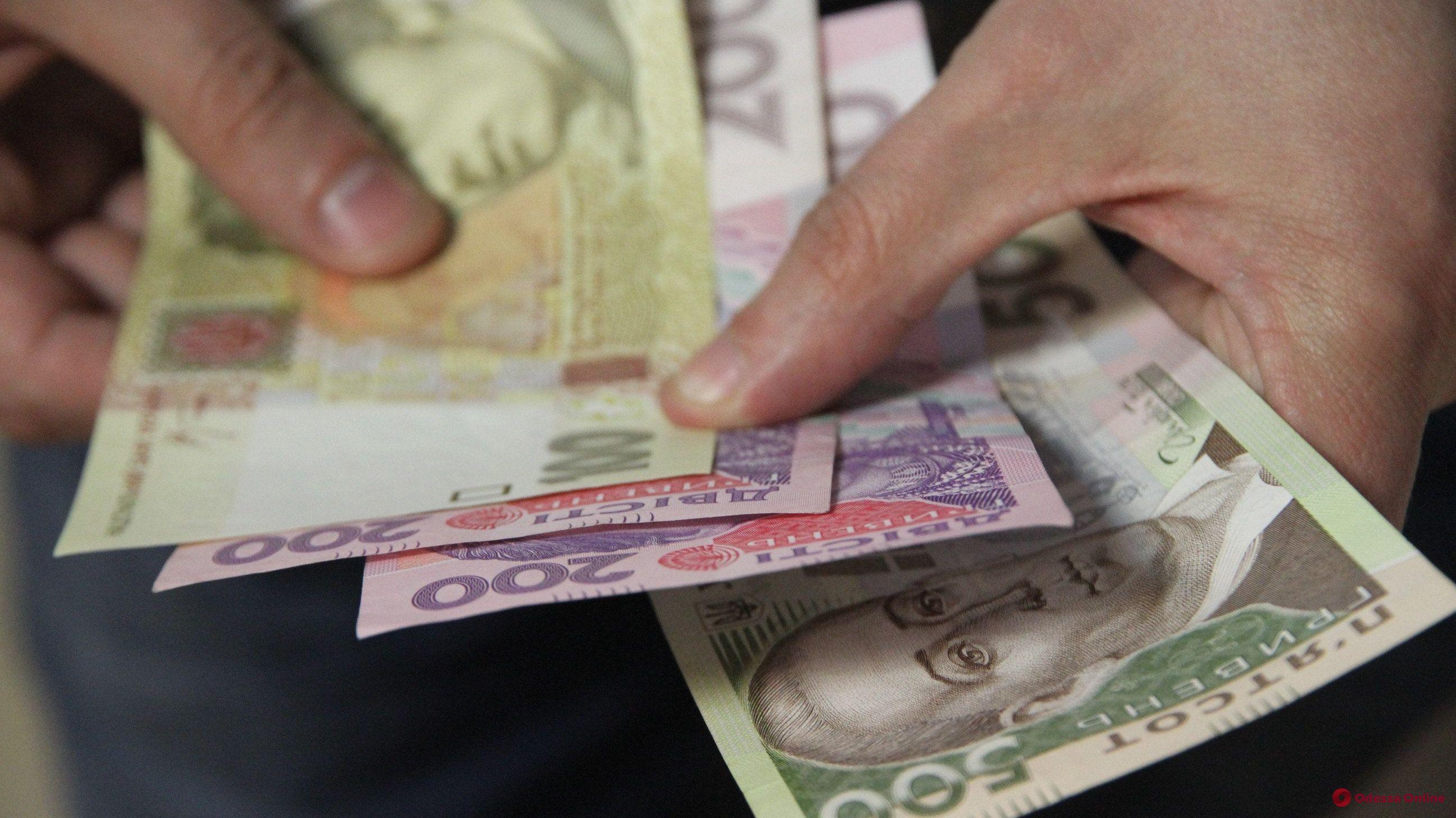Одесским тепловикам обещают выплатить зарплату до конца дня