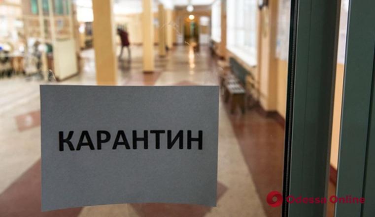 С 22 декабря в одесских больницах вводится карантин