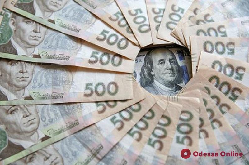Одесская область получила бюджет на 2019-й год