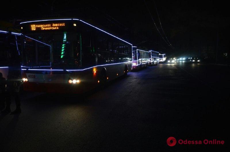 В Одессе пройдет праздничный парад троллейбусов