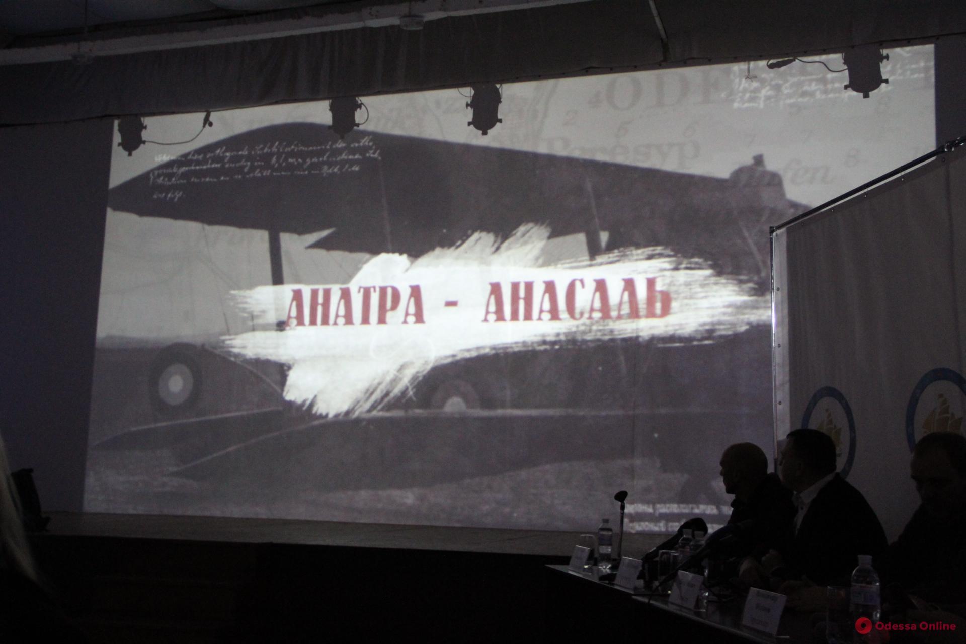 В Одессе снимут сериал о знаменитом самолете «Анатра-Анасаль»