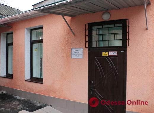 В Одессе открыли новый центр помощи наркозависимым