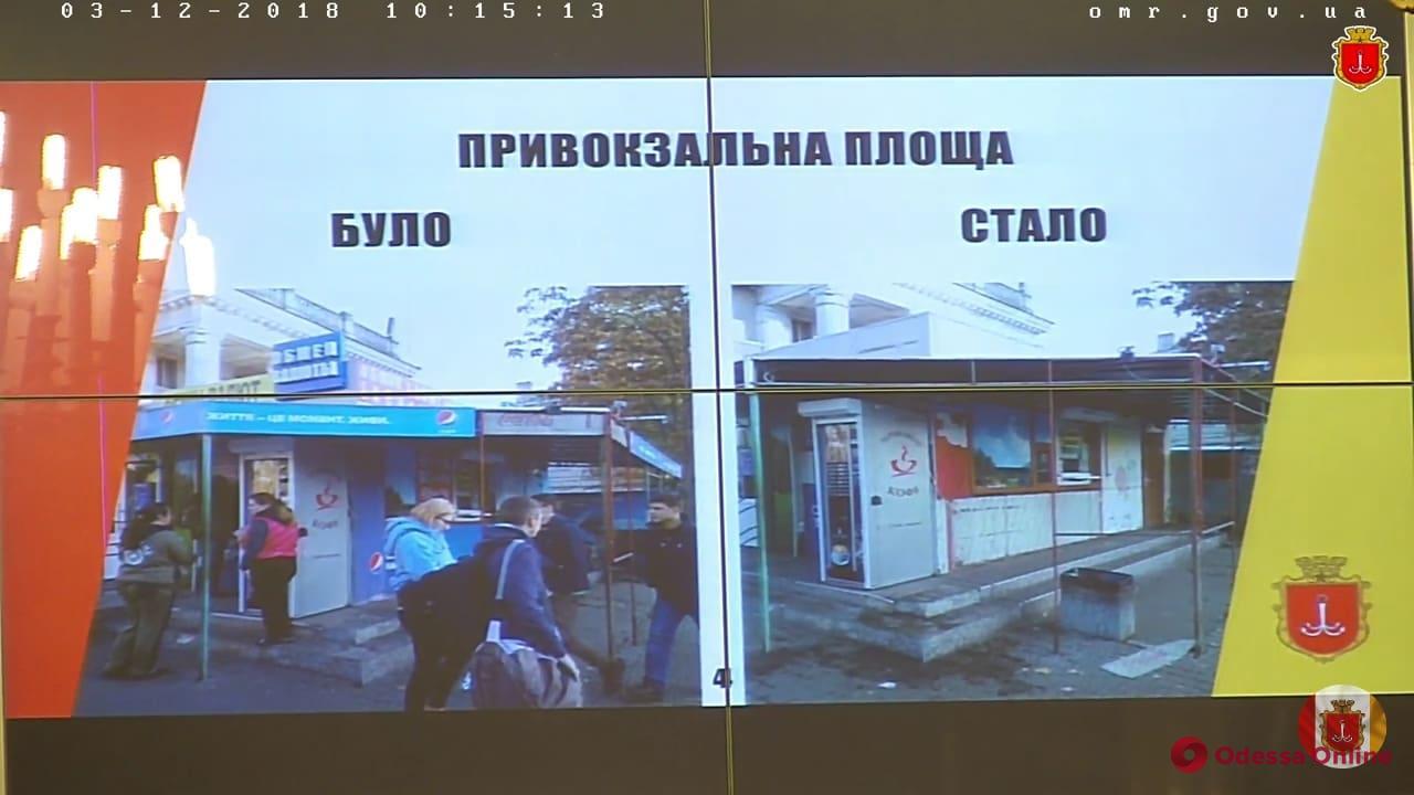 Одесса: на Привокзальной площади демонтировали 39 рекламных конструкций