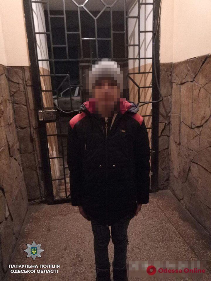 В Одессе 12-летний мальчик сбежал из дома через окно в игровой клуб