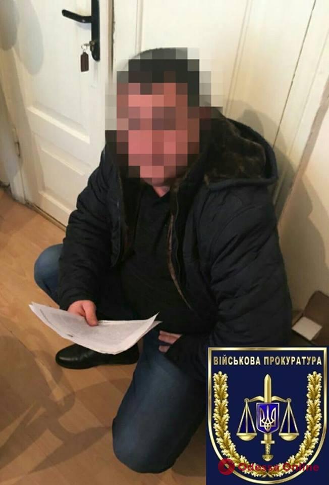 В Одесской области на взятке попался один из руководителей АМПУ
