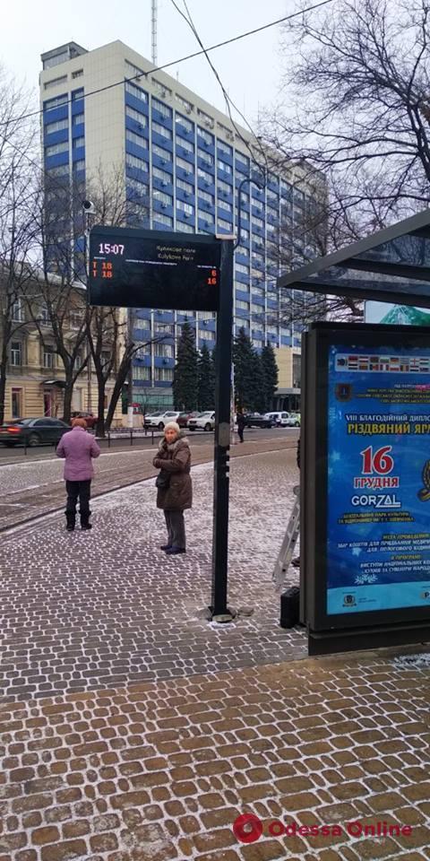 На Куликовом поле установили онлайн-табло с расписанием трамваев