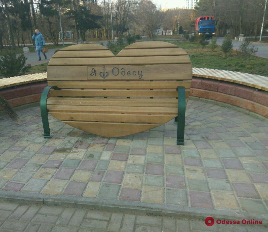В одесском парке установили скамейку-сердце