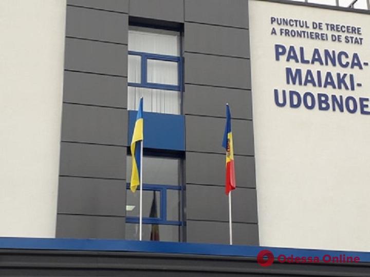 Порошенко открыл обновленный пункт пропуска на украинско-молдавской границе