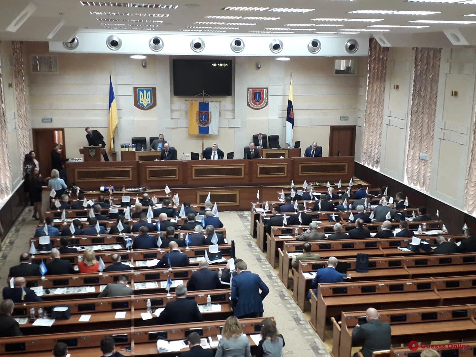 Депутаты подняли зарплату главе Одесского облсовета и его замам