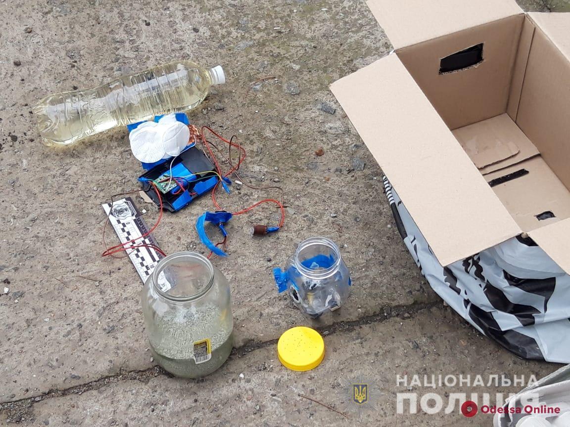 Измаил: специалисты обезвредили взрывоопасный багаж (видео)