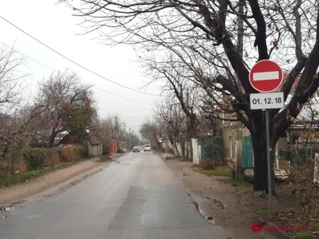 В Одессе три автобуса изменили маршруты