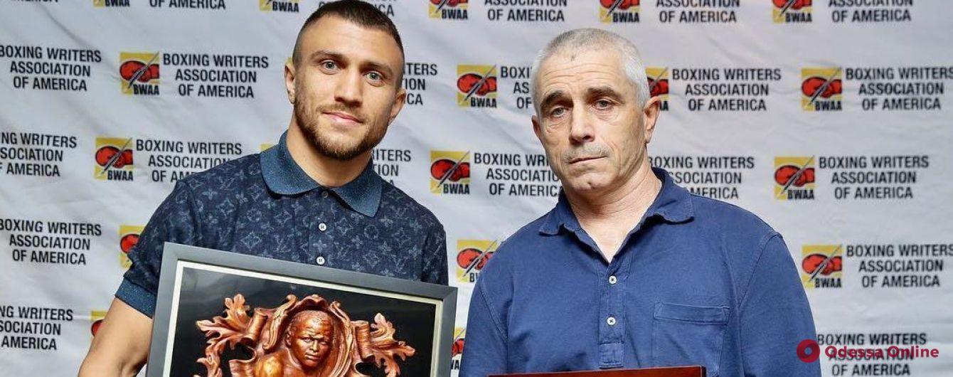 Бокс: тренер из Одесской области признан лучшим в мире