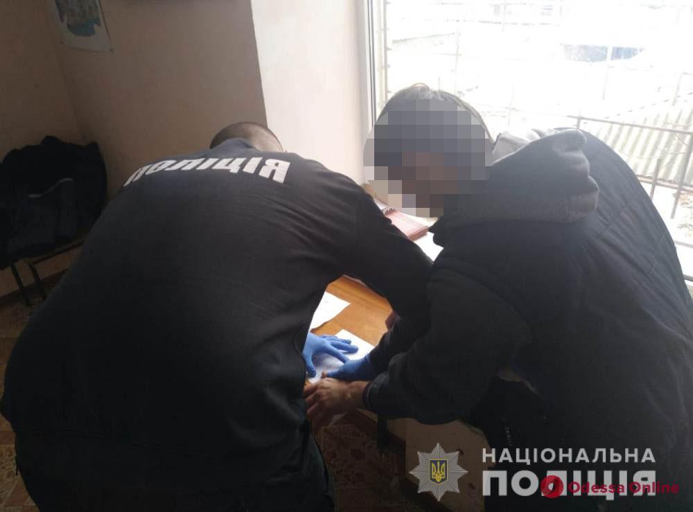 Под Одессой поймали беглого наркоторговца из Херсона