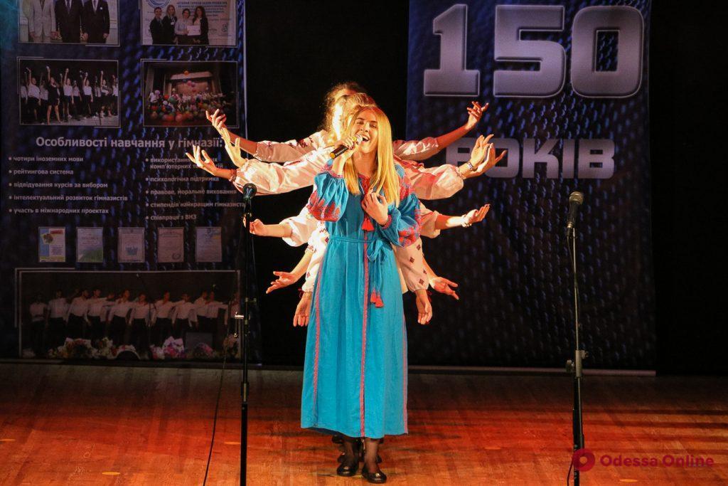 Одесская Мариинская гимназия отмечает 150-летие (фото)