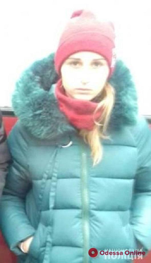 В Одессе полицейские разыскали пропавшую школьницу
