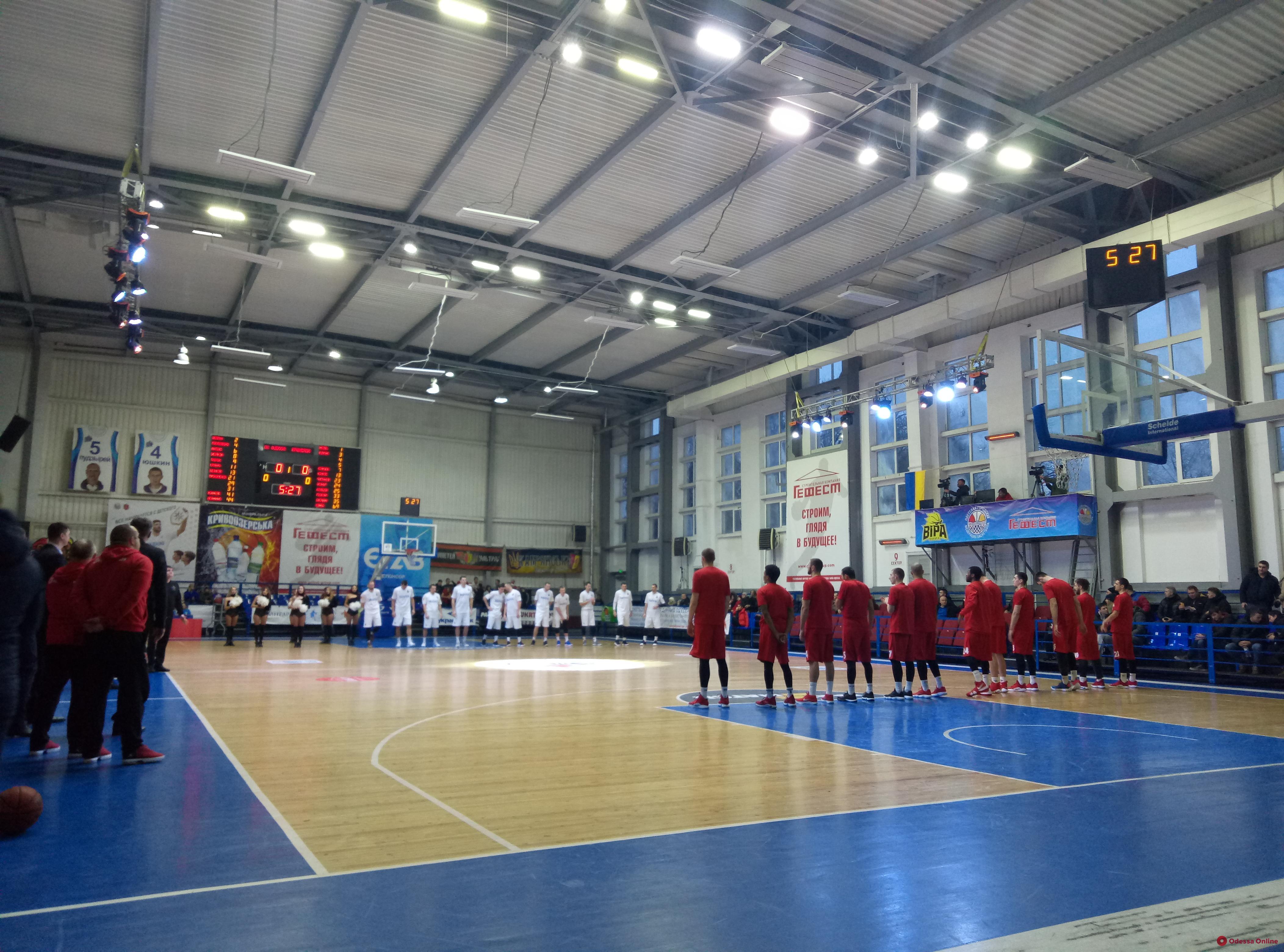 Одесские баскетболисты проигрывают, но выходят в четвертьфинал Кубка Украины