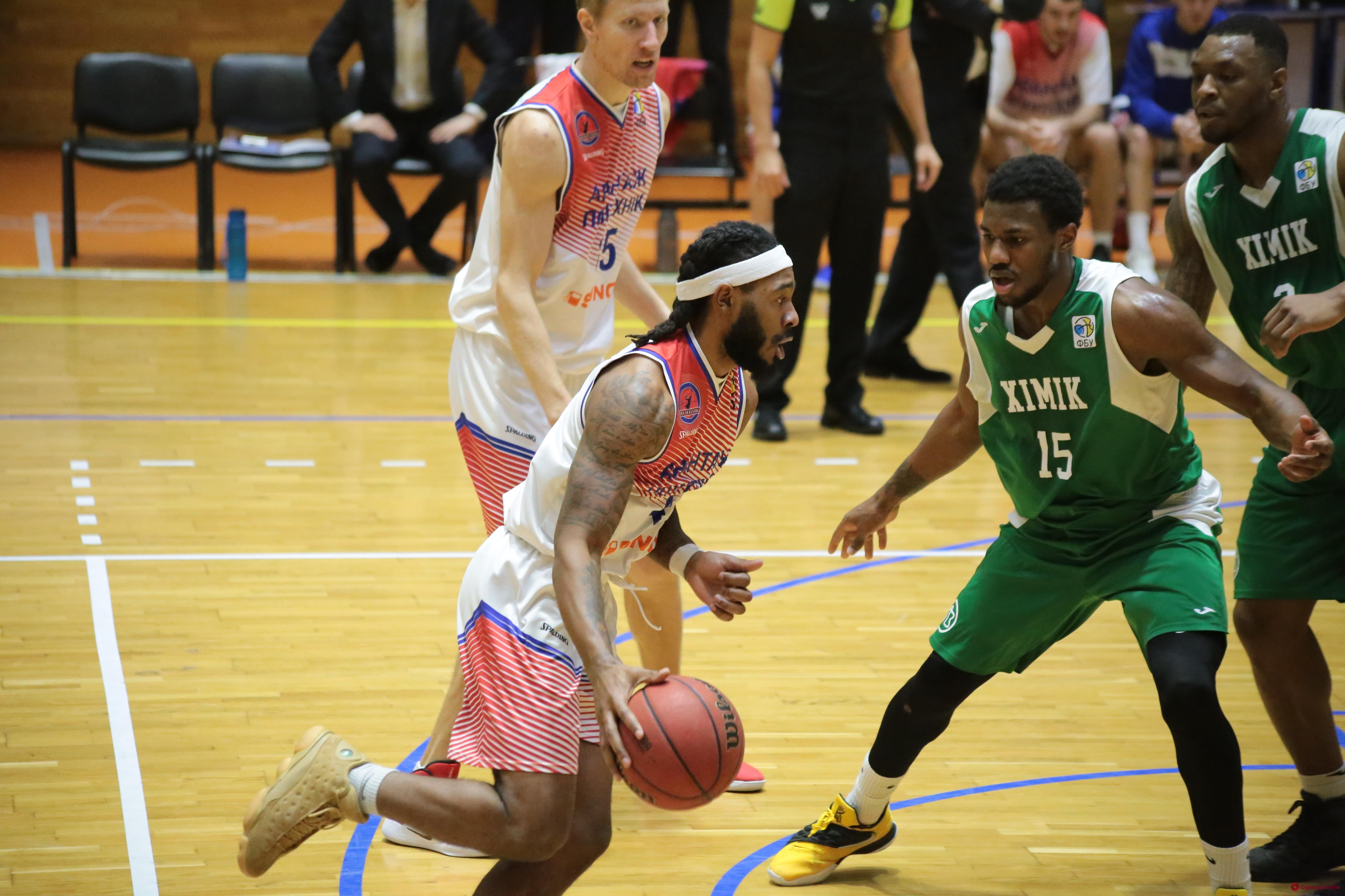Южненские баскетболисты крупно проиграли в первом четвертьфинале Кубка Украины