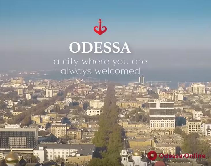 Одесса – город мечты: презентован новый имиджевый промо-ролик (видео)