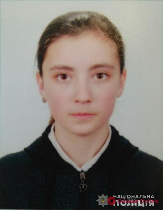 В Одесской области разыскивают 16-летнюю девочку