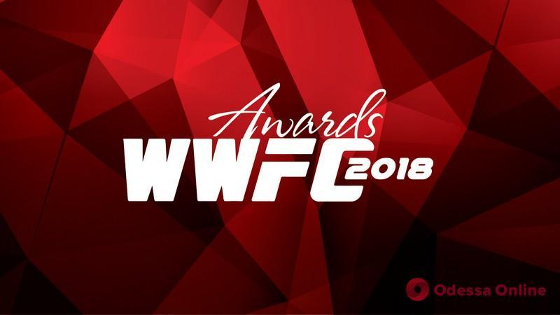 Одесский боец – в числе номинантов первой спортивной премии WWFC AWARDS