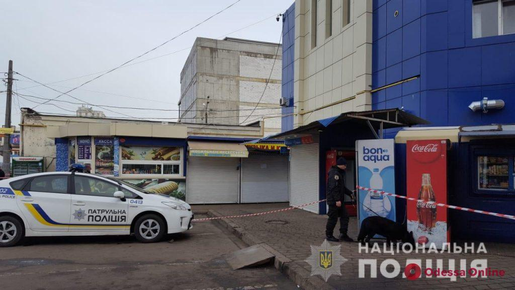 В Одессе ищут взрывчатку на двух вокзалах (обновлено)