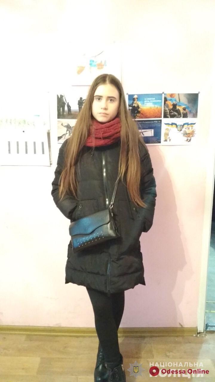 Одесские полицейские вернули домой 15-летнюю беглянку