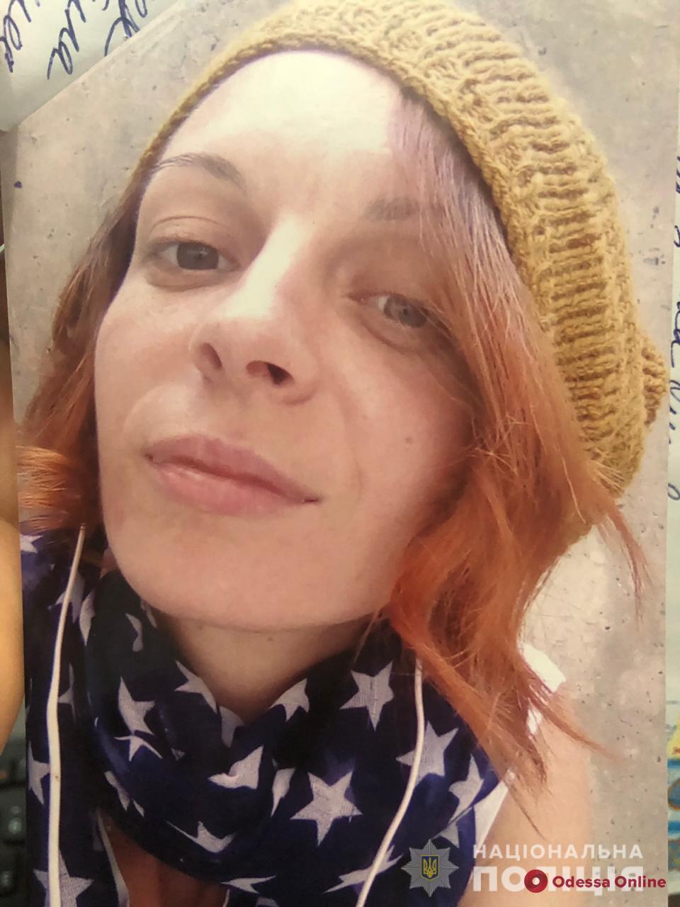 В Одесской области несколько месяцев ищут пропавшую женщину