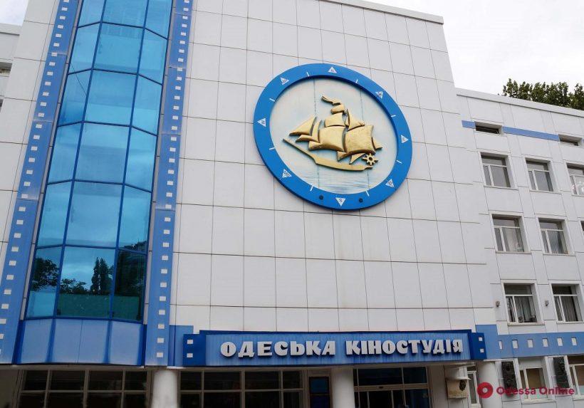 К 100-летию Одесской киностудии состоится показ новых серий «Пантеона Одессы»
