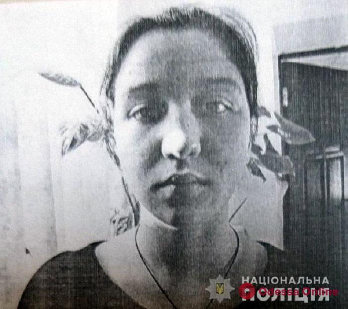 В Одессе разыскали сбежавшую воспитанницу приюта