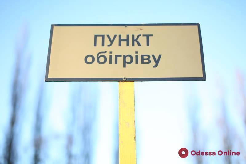 В Одессе готовятся к установке пунктов обогрева