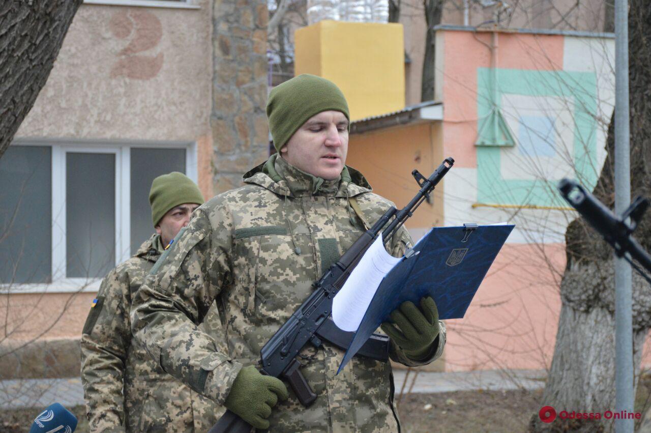 В Одессе резервисты присягнули на верность украинскому народу (фото)
