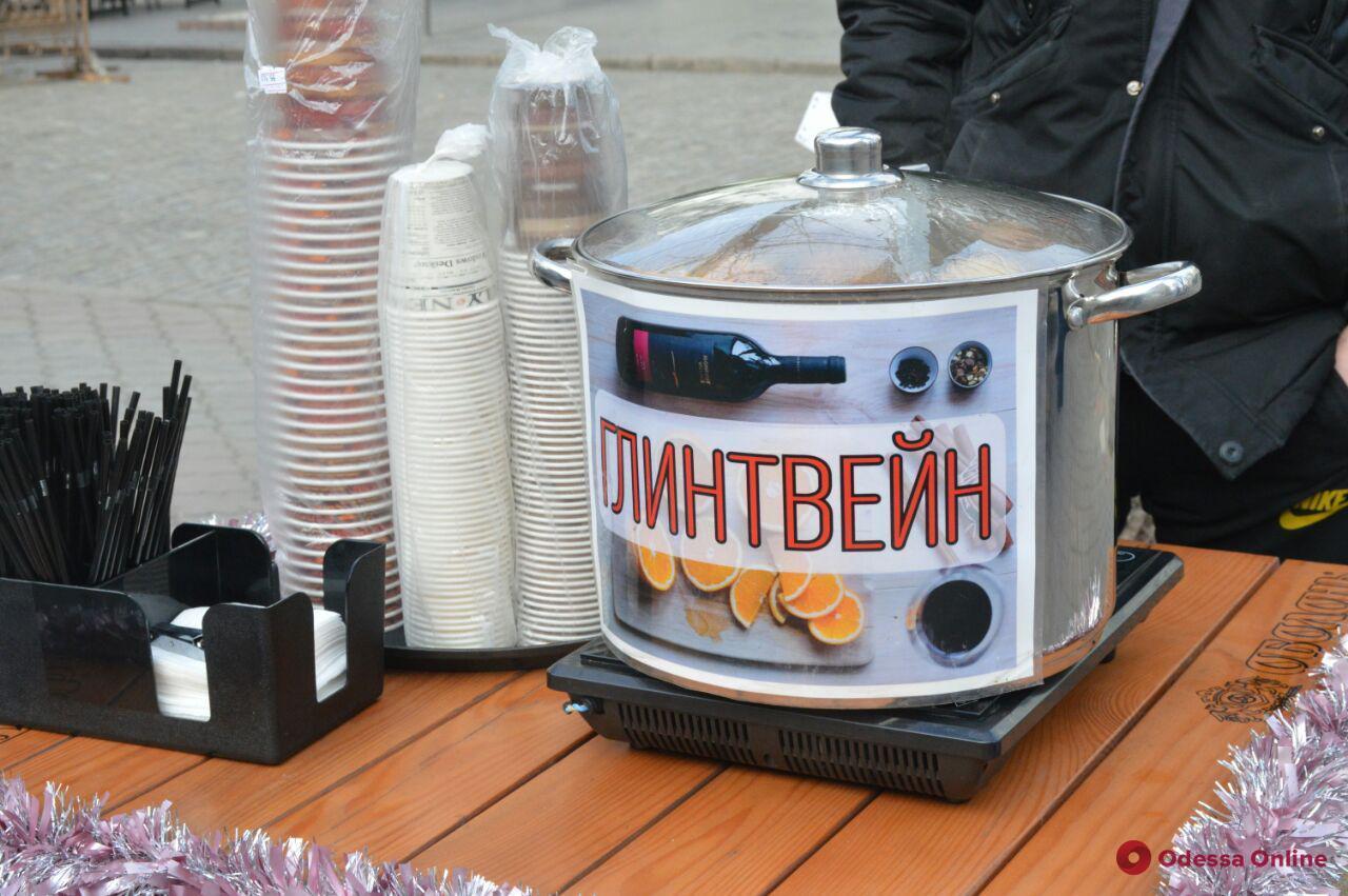 В Одессе проходит фестиваль глинтвейна