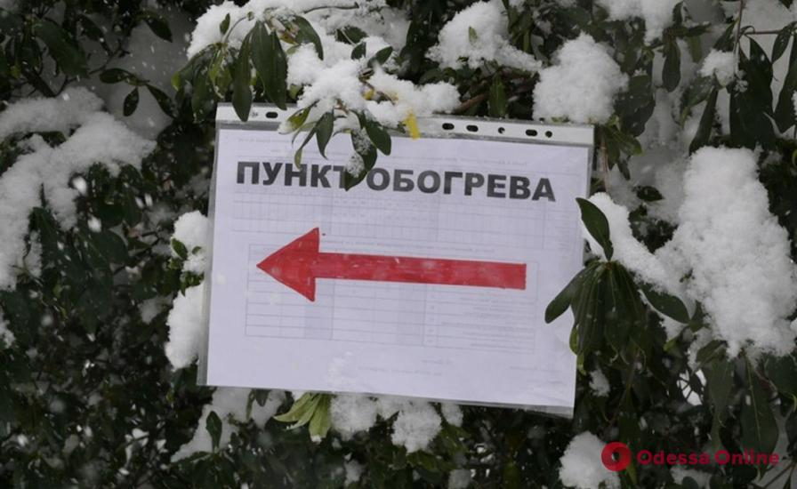 При наступлении сильных морозов на Куликовом поле и на поселке Котовского появятся пункты обогрева