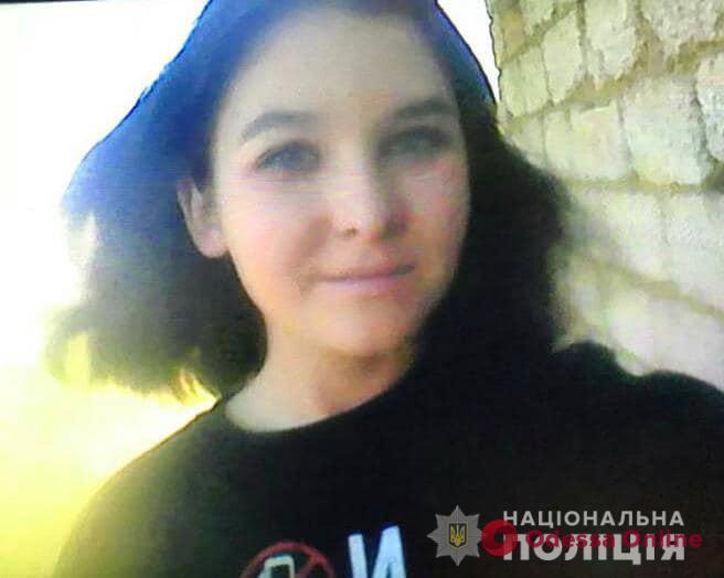 В Одесской области пропала школьница