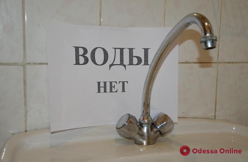 Жители Лузановки на целый день останутся без воды