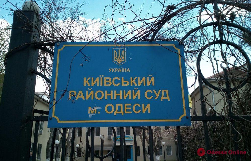 Одесский суд отправил в СИЗО виновника смертельного ДТП